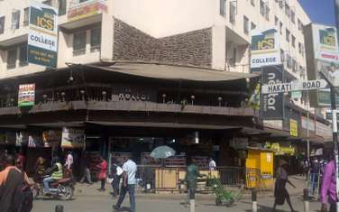 Commercial property for sale in Nairobi Central