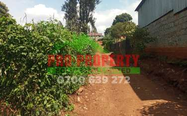 0.057 ha commercial land for sale in Kikuyu Town