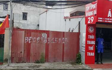 77 m2 residential land for sale in District Kien An