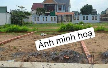 70 m2 residential land for sale in District Thanh Xuan