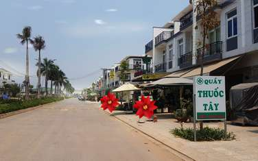 110 m2 residential land for sale in District Cu Chi