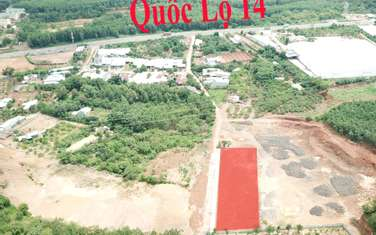 210 m2 land for sale in District Dong Phu