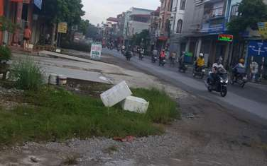 90 m2 residential land for sale in District Gia Loc
