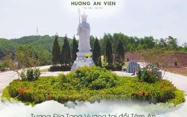 17 m2 land for sale in District Huong Tra