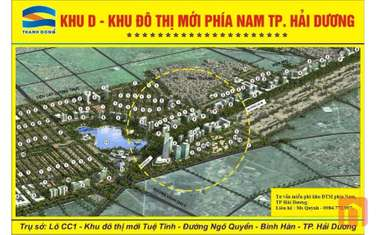 70 m2 residential land for sale in District Gia Loc